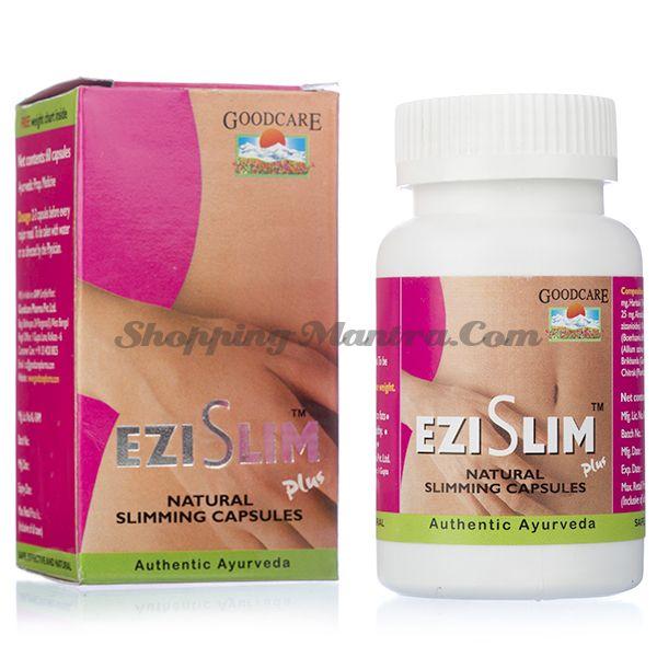 Аюрведический препарат для похудения Ezi Slim Plus (усиленная формула) Goodcare Pharma