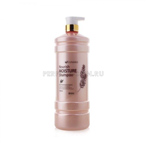 Lunaris Nourish Moisture Shampoo