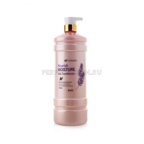 Lunaris Nourish Moisture Hair Conditioner