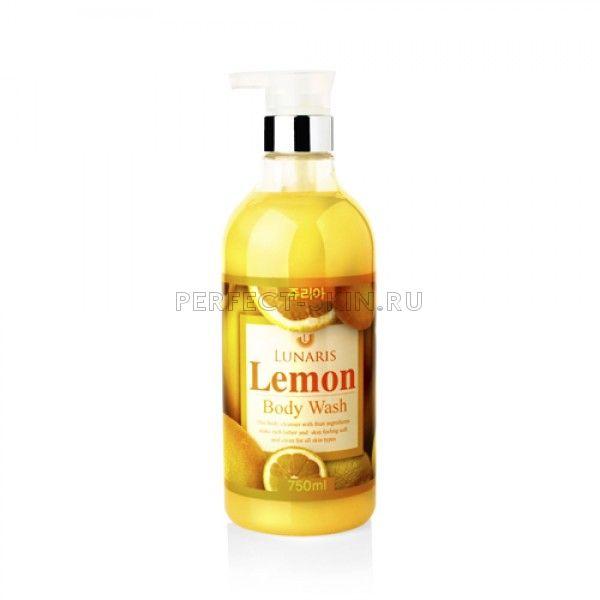 Lunaris Body Wash Lemon