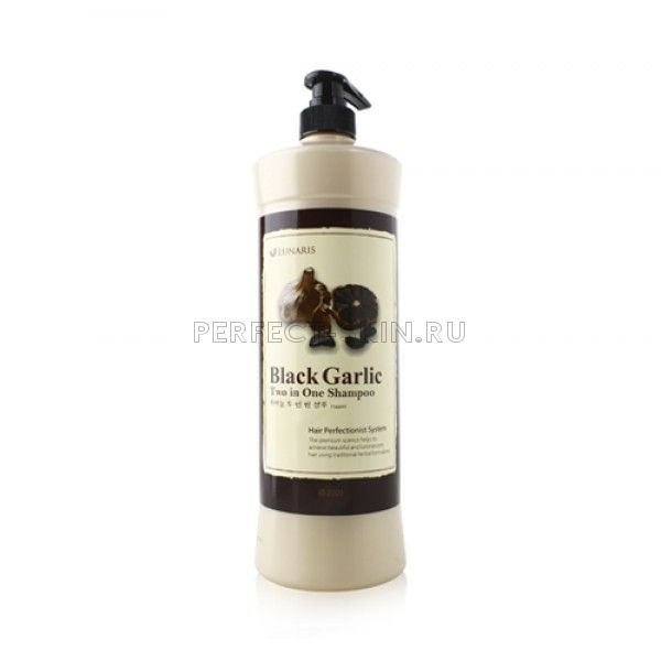 Lunaris Black Garlic Two In One Shampoo