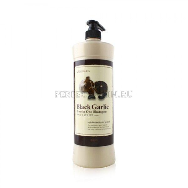 Lunaris Black Garlic Two In One Shampoo