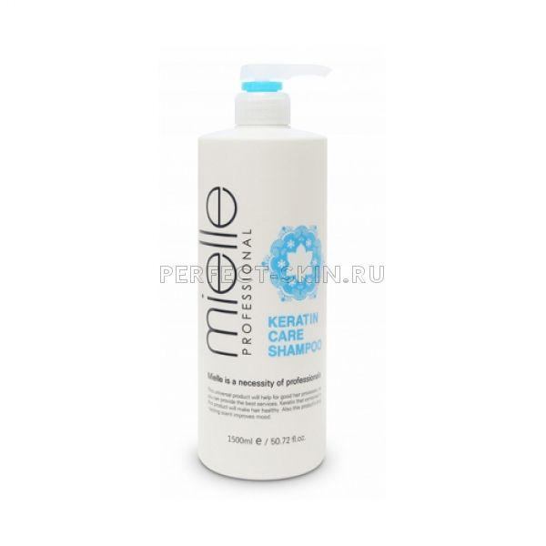 Mielle Keratin Care Shampoo