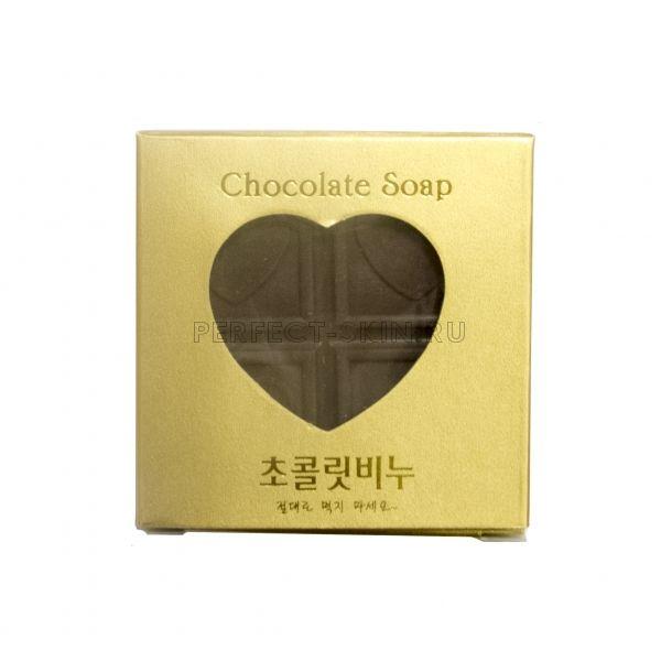 DongBang Chocolate Soap