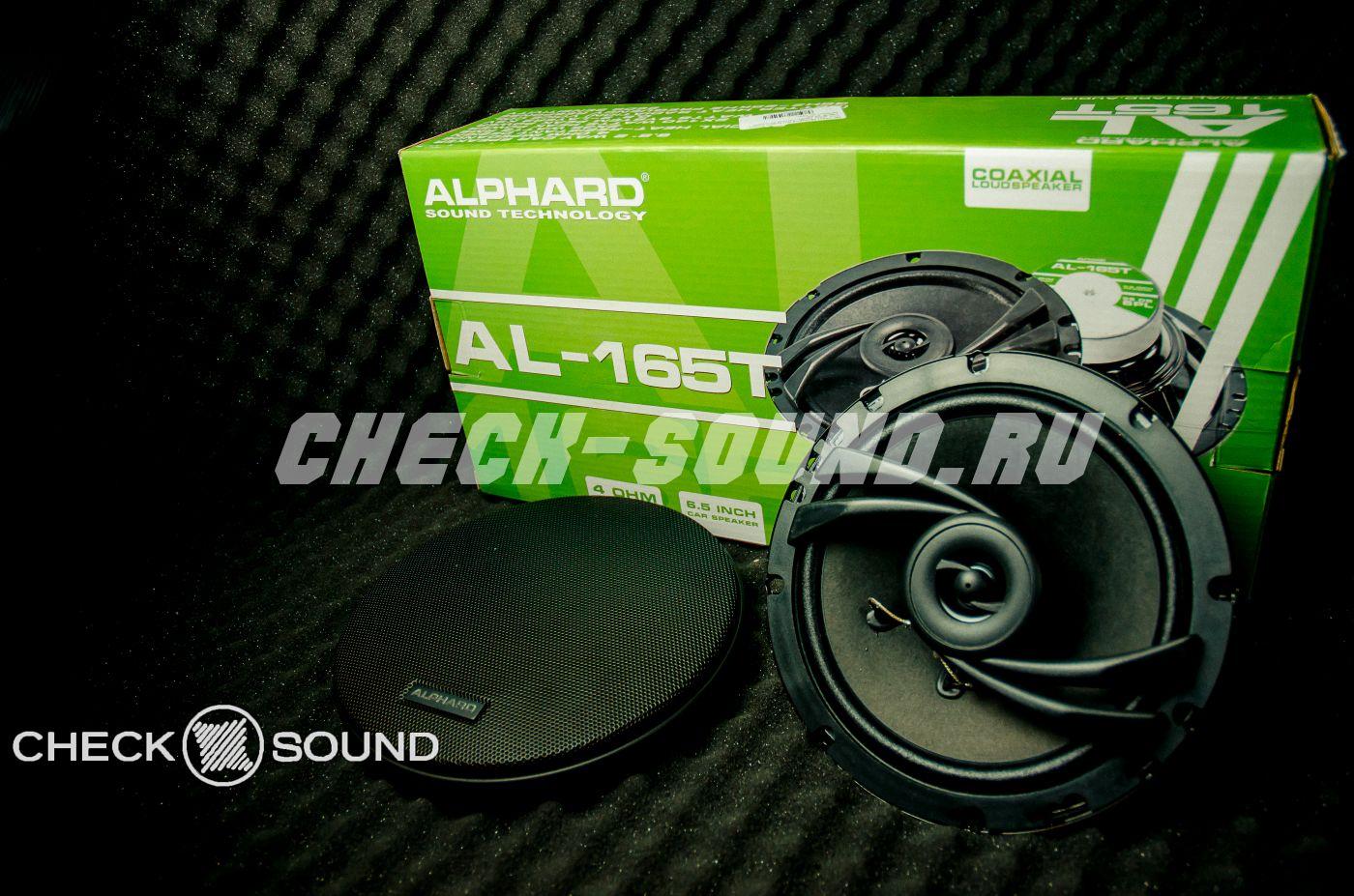 ALPHARD AL-165T