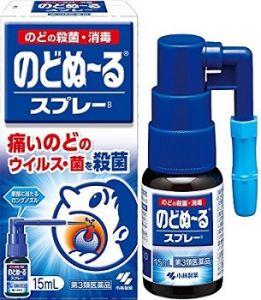Спрей для горла Kobayashi для взрослых и детей от 2 лет