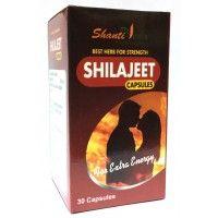 Шиладжит, 30 капсул, Шанти Веда (Shilajeet Shanti Veda)