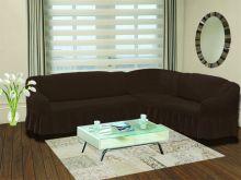 Чехол для углового правостороннего дивана 2+3 посадочных мест BULSAN(коричневый) Арт.1798-13