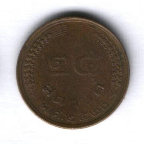 25 сатангов 1977 г. Таиланд