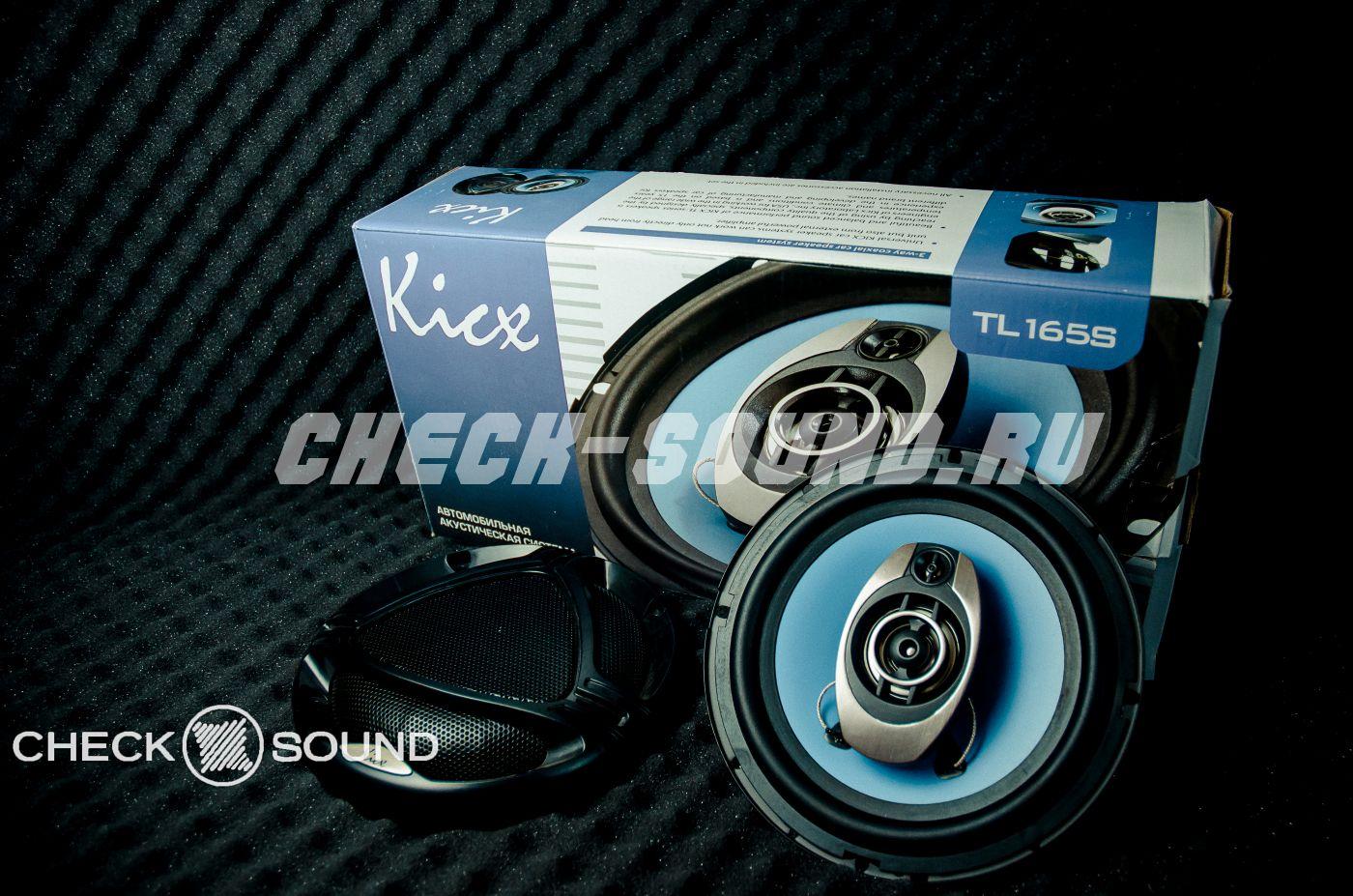 KICX TL-165S