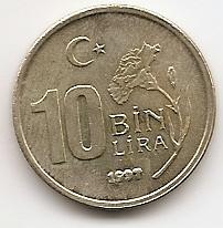 10.000 лир(Регулярный выпуск)Турция 1997