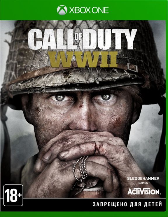 Игра Call of Duty : WWII (Xbox One, русская версия)