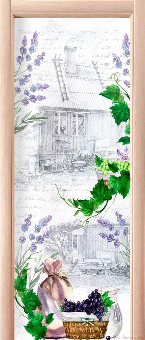 Наклейка на дверь - Письмо Изабель