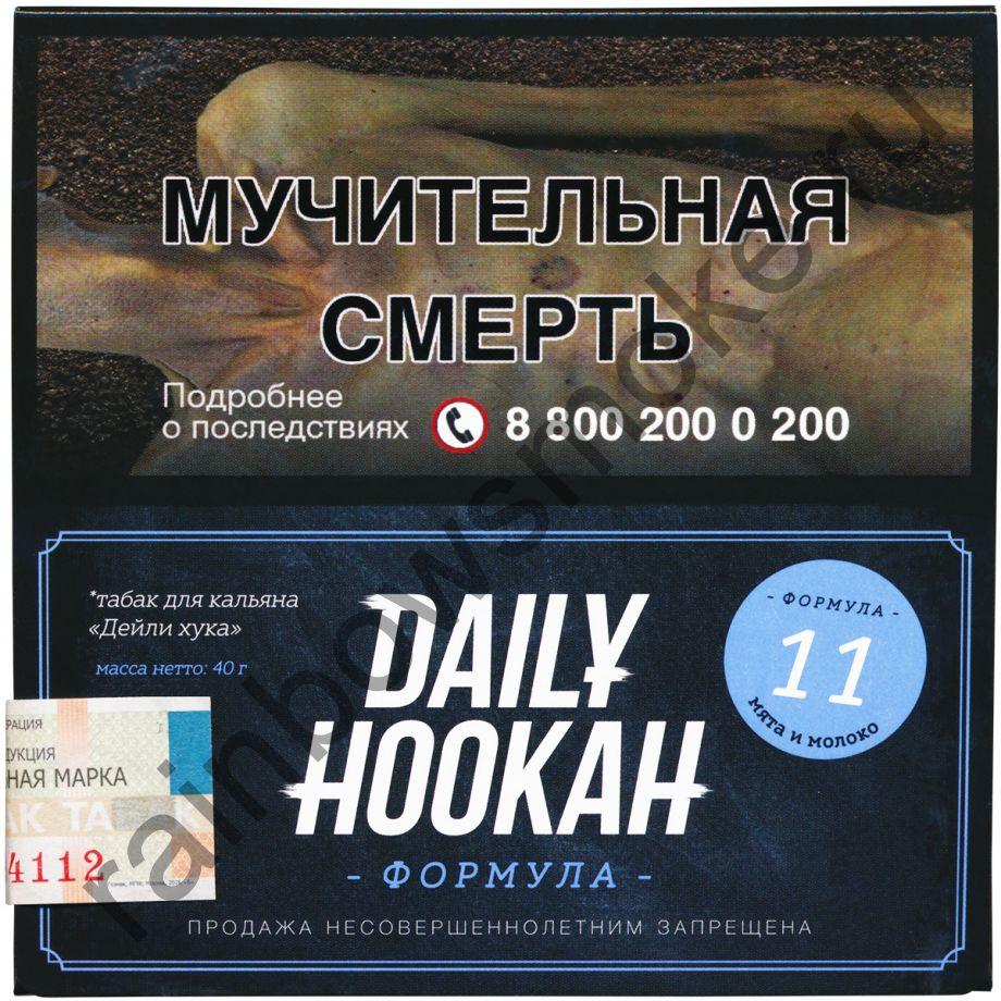 Daliy Hookah 50 гр - Formula 11 (Мята и Молоко)