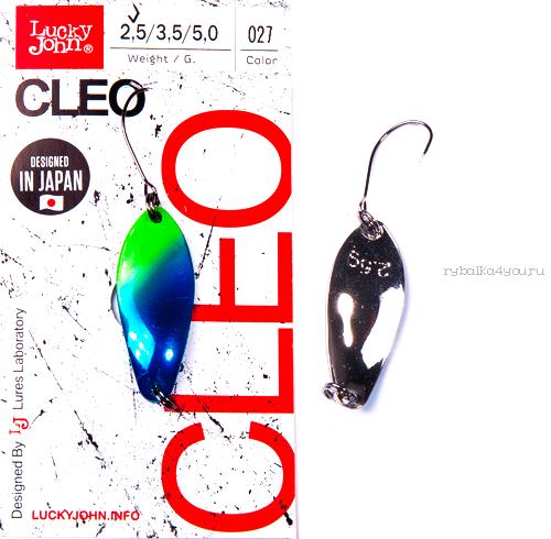 Купить Блесна Lucky John Cleo 2,5гр / цвет: 027
