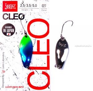 Блесна Lucky John Cleo 2,5гр / цвет: 027