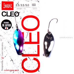Блесна Lucky John Cleo 3,5гр / цвет: 033