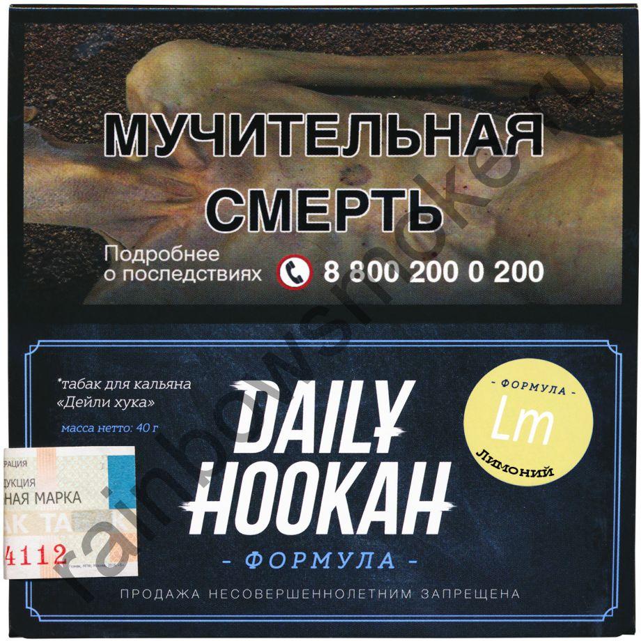 Daliy Hookah 50 гр - Element Lm (Лимоний)