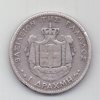 1 драхма 1873 г. Греция