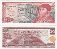 Мексика - 20 Песо 1973 UNC