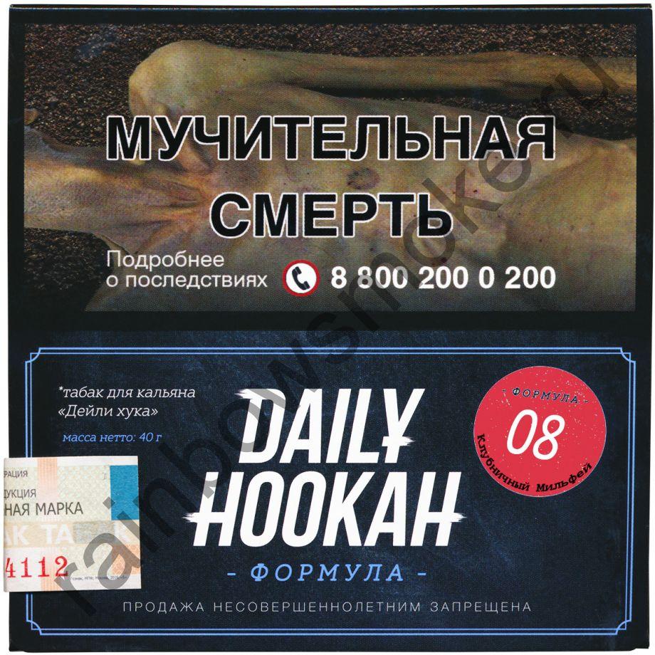 Daliy Hookah 50 гр - Formula 08 (Клубничный Мильфей)