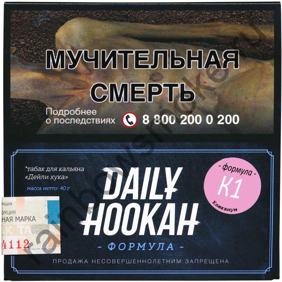 Daliy Hookah 50 гр - Element K1 (Клюквиум)