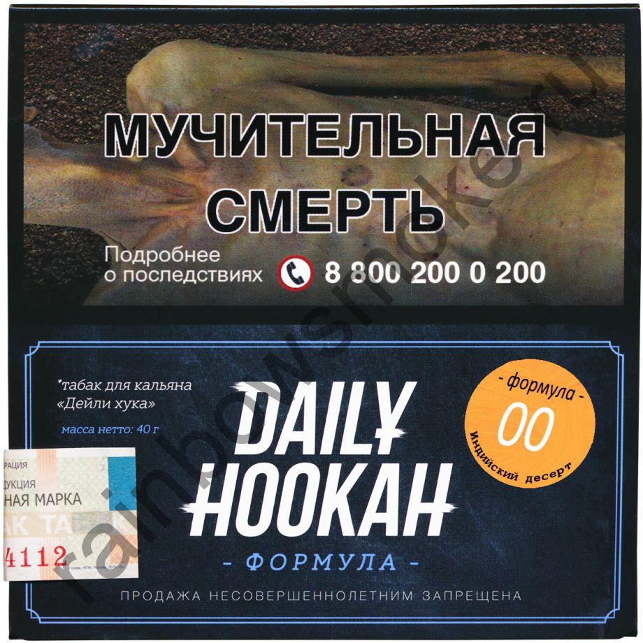 Daliy Hookah 50 гр - Formula 00 (Индийский Десерт)