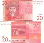 Киргизия (Кыргызстан) - 20 Сом 2009 UNC