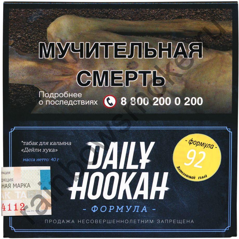 Daliy Hookah 50 гр - Formula 92 (Лимонный Пай)
