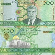 Туркменистан - 1000 Манат 2005 UNC