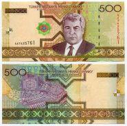 Туркменистан - 500 Манат 2005 UNC