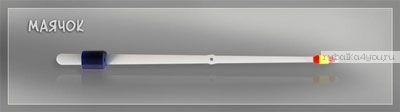 Сторожок Levsha лавсановый 250/10 см Маячок 1,0гр