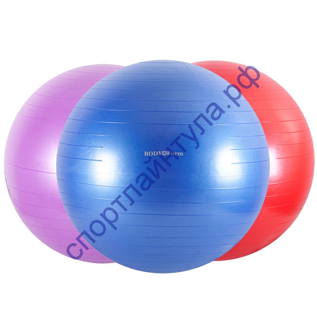Мяч гимнастический BF - GB01AB 75 см purple