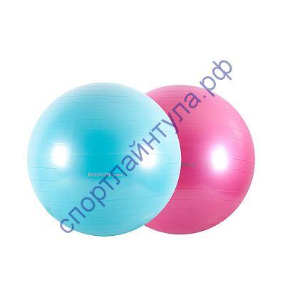 Мяч гимнастический BF - GB01AB 55 см lazur