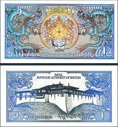 Бутан - 1 Нгултрум 1986 UNC
