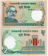 Бангладеш - 2 Така 2012 UNC