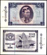Бирма - 1 Кьят 1965 UNC (степлер)