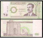 Ирак - 25 Динар 2001.UNC