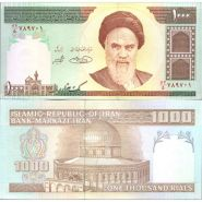 Иран - 1000 Риалов 1992-2011 UNC