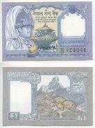 Непал 1 Рупия 1991 UNC