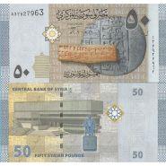 Сирия - 50 Фунтов 2009 UNC