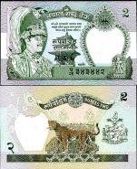 Непал 2 Рупии 1981 UNC