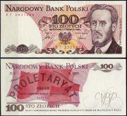 Польша - 100 Злотых 1986-88 UNC ПРЕСС. Мультилот