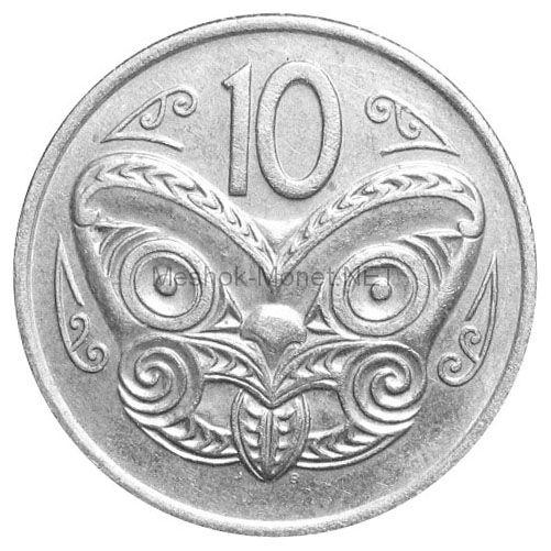 Новая Зеландия 10 центов 1973 г.