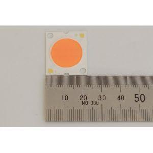 Светодиодная фитоматрица 10W 33mil chip Full Spectrum