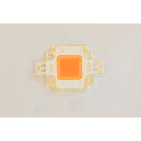 Светодиодная фитоматрица 10W 45mil chip Full Spectrum