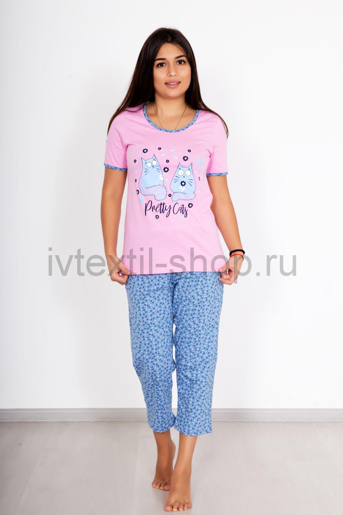 8e18118a10ab0af Купить недорого женская пижама