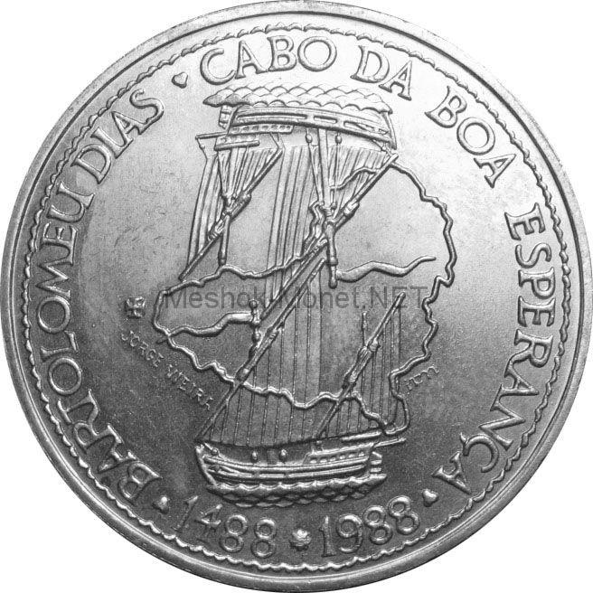 Португалия 100 эскудо 1988 г.