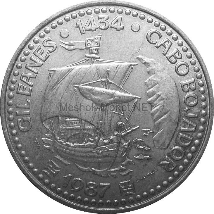 Португалия 100 эскудо 1987 г. Золотой век открытий - Жил Эанеш.