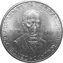 Португалия 2,5 эскудо 1977 г.